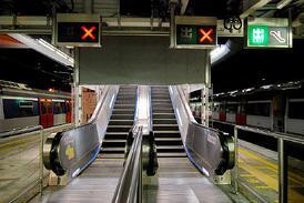 Hong Kong Sai Tin Station 4737
